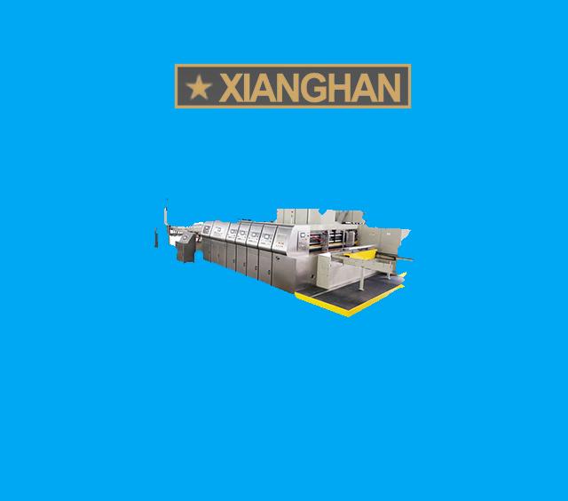Xianghan Machines